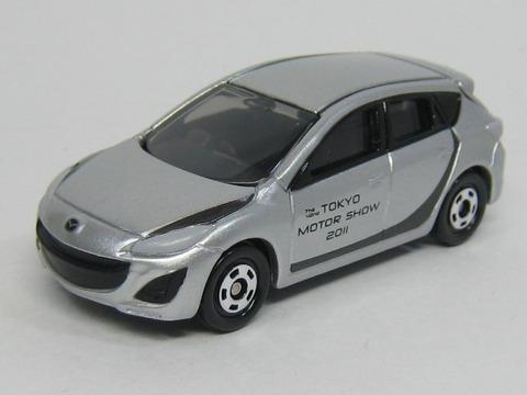 tm0628-8_201112021