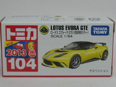 tm104-6s_20131221000
