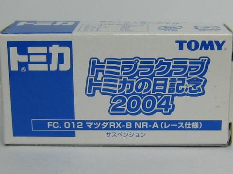 tm096-5_200406300