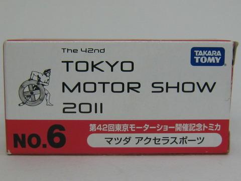tm0628-8_201112020