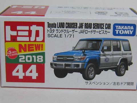tm044-9_201801200