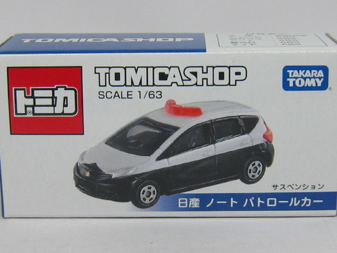 tm103-5_201501010