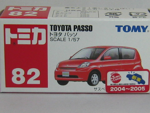 tm082-4_200412180