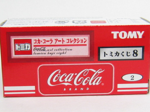 tm037-4_200603008
