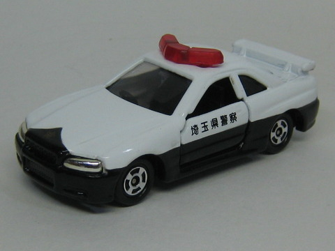 tm020-8_200009001