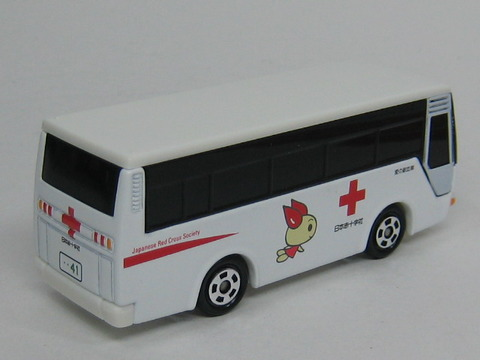 tm041-4_201000002