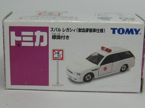 tm018-5_200508200