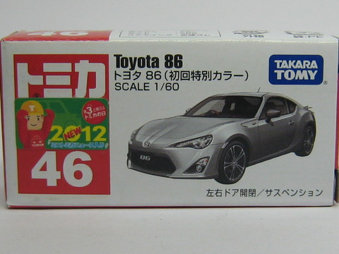 tm46-8s_201206160