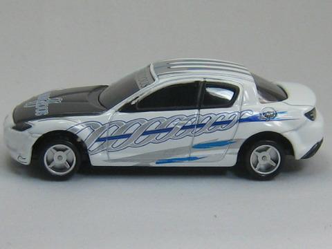 96-5_200601006