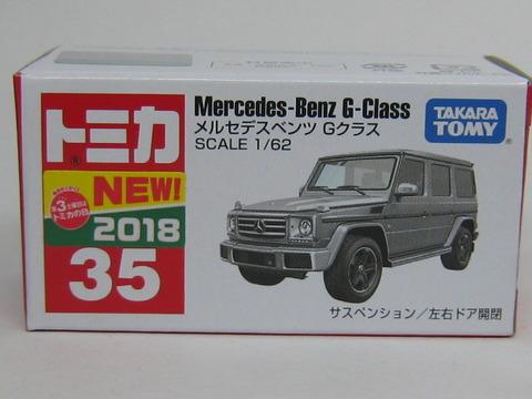 tm035-7_201802170