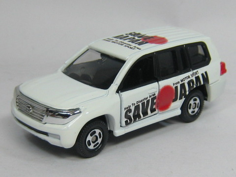 tm005-5-201203111
