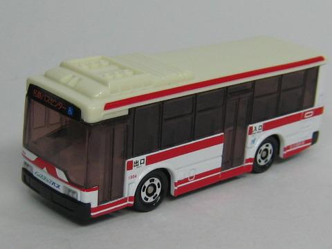 tm093-5_200310281