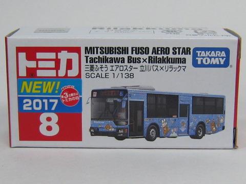 tm008-10_201712160