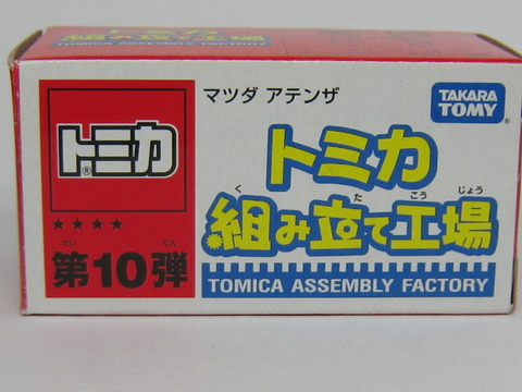 tm-062-9_20140808000