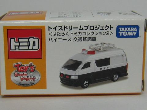 tm048-7_201004000