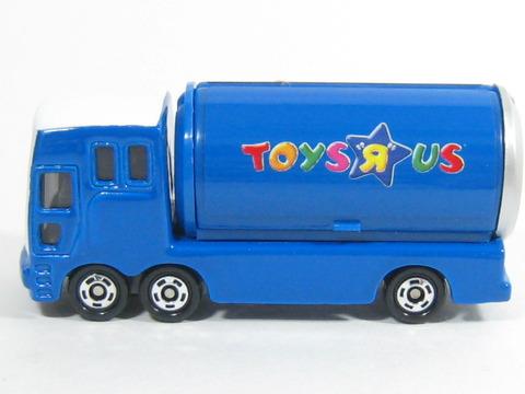 tm109-2_20060921b3