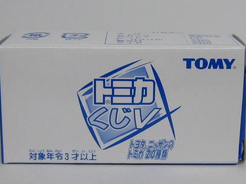 tm004-2_200403000