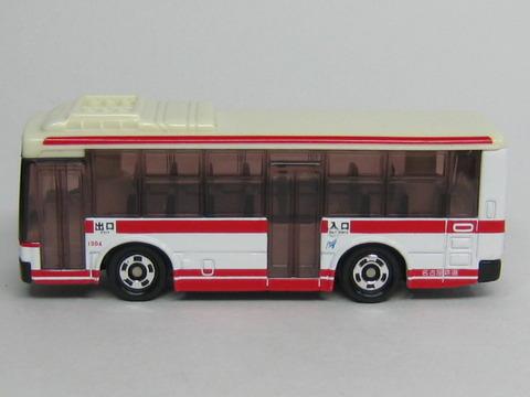 tm093-5_200310283