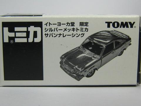 tm080-2_2002060