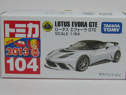 tm104-6_20131221000