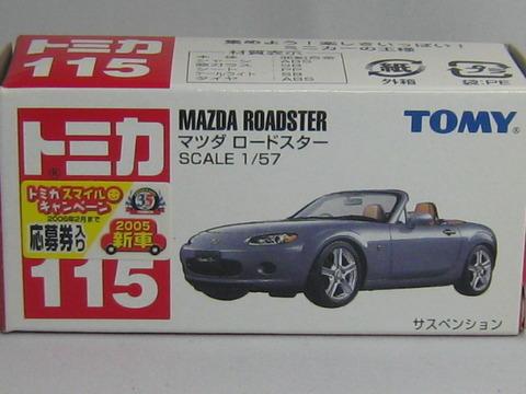 tm115-3_200601210
