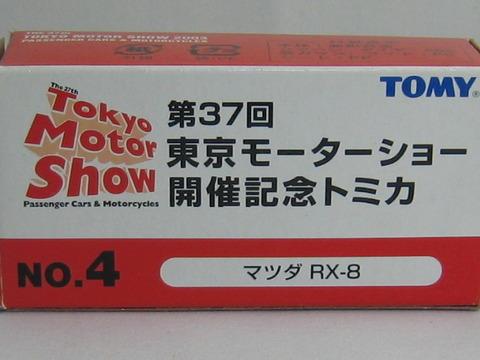 tm096-5_2003100