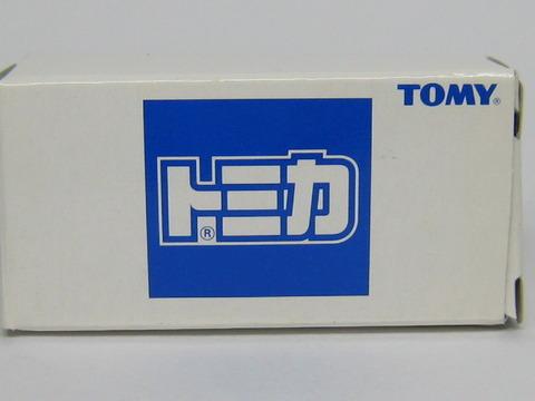 tm111-2_200112034