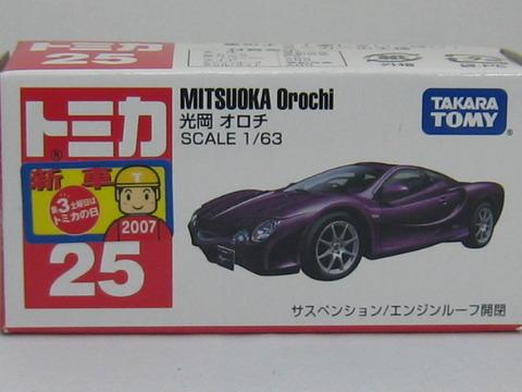tm025-5_200706160
