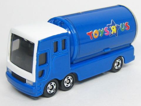 tm109-2_20060921b1