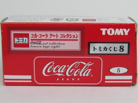 tm037-4_200603000