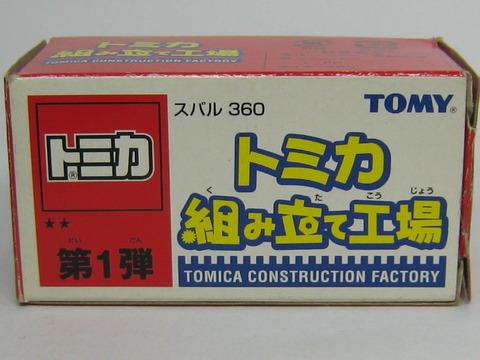 tm021-4_200304004
