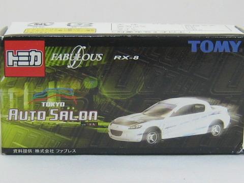 96-5_200601001