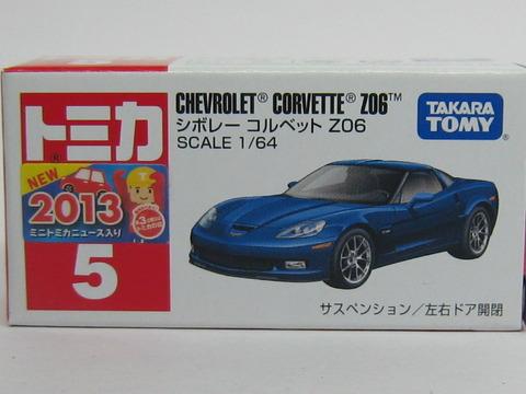 tm005-6_201302160