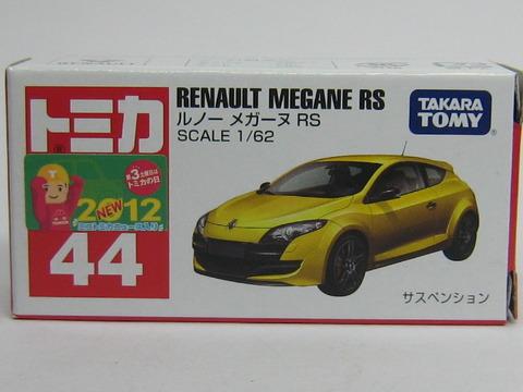 tm44-7_2012009150