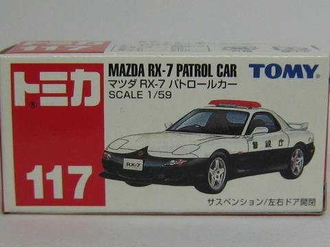 tm117-3_1999111