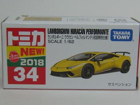 tm034s-10_201802170