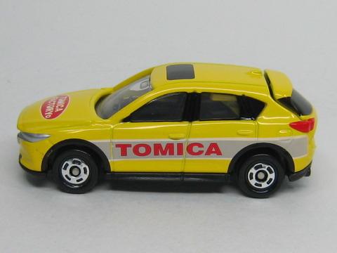 tm024-9_20180426y3
