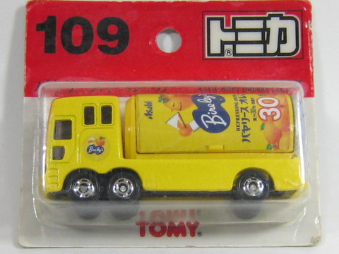 tm109-2_199707000