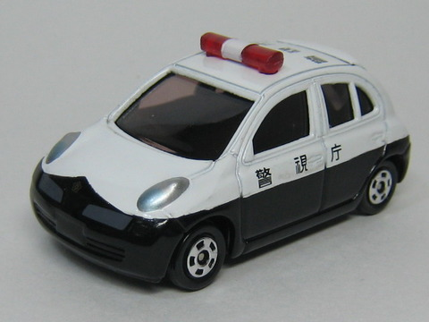 tm084-6_200303151