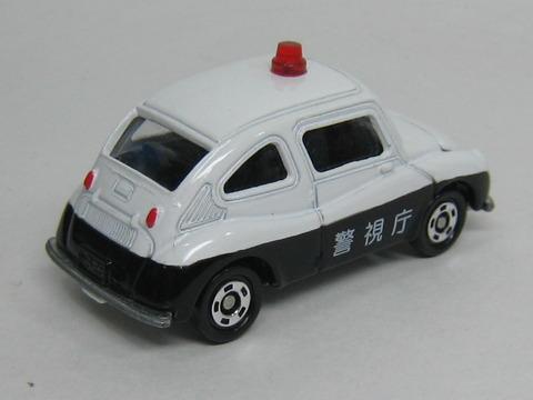tm021-4_200304002