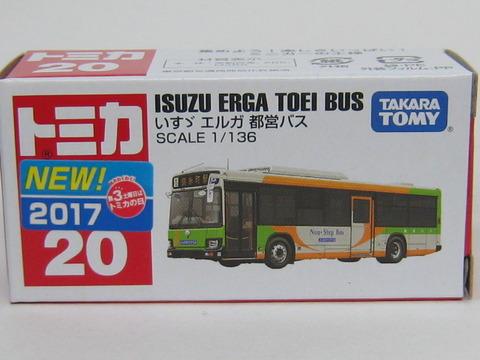 tm020-12_201710210