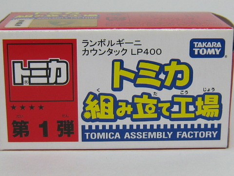 tmf037-1_201304000