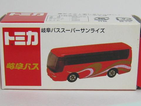 tm001-4_200409000