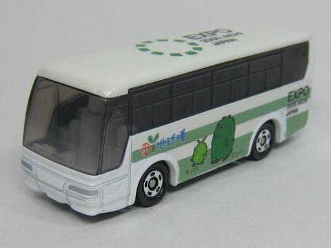 tm001-4_200407001