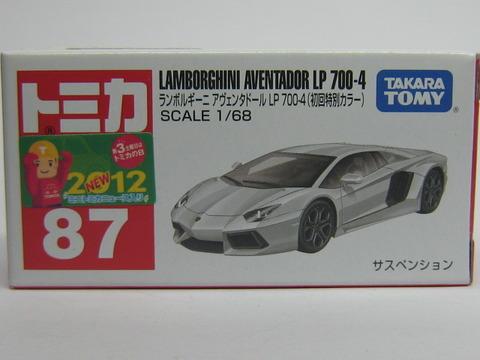 tm87-6s_201207210