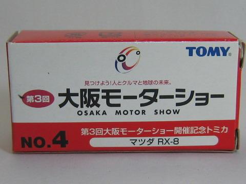 tm096-5_2003120