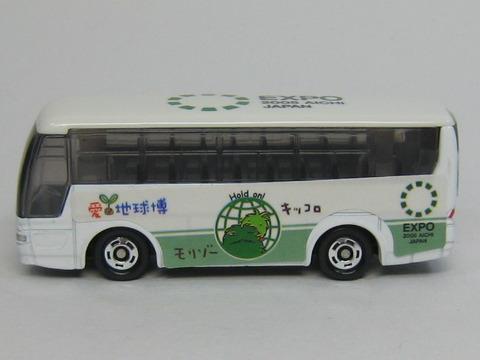 tm001-4_200503173