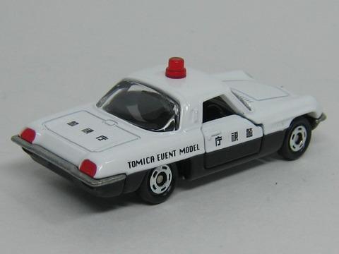 tm045-1_201008002