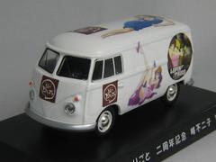 64cus501