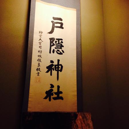写真 2014-02-08 18 37 20